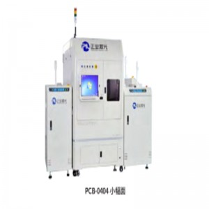 PCB 2D Code Automatic Laser Marking Machine