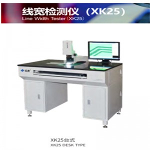 PCB Line Width Tester (XK25)