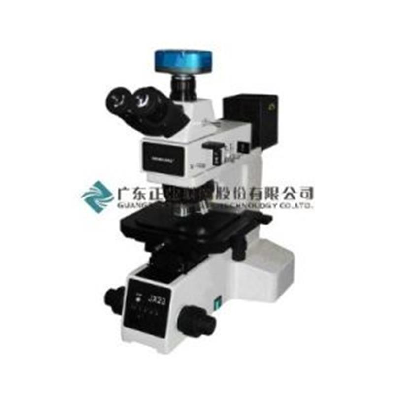 PCB Metallographic Microscope (JX22/JX23-RT)